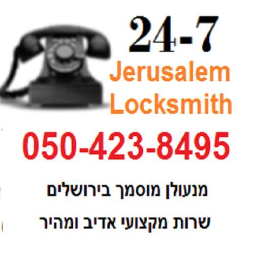 Jerusalem Locksmith