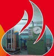 Servizi di ingegneria industriale e civile. Specializzati nel settore antincendio.