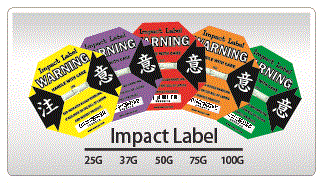 Impact Label is used to prevent shock or impact during transit.