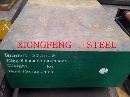 Plastic Mould Steel XF738H