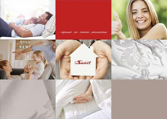 Sonit - welcome to healthy dream!