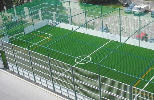 Multifunktionale Sportanlage