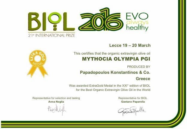 EXTRA GOLD MEDAL Biol International Prize 2016