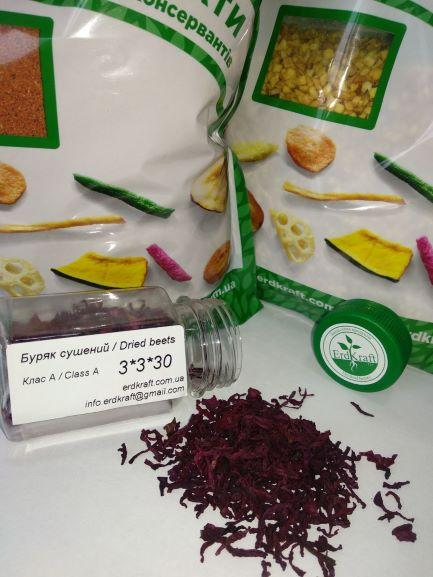dried beets 3*3*30