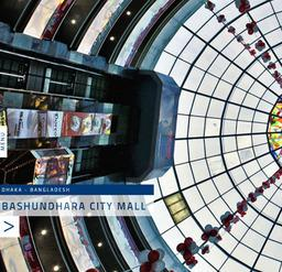 BASHUNDHARA CITY MALL