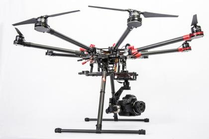 Drone used for aerial photography and aerial video