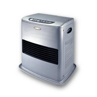 Electric Kerosene Heater (silver)
