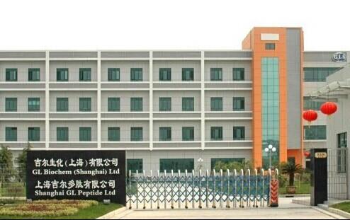 The headquarter of GLS in shanghai