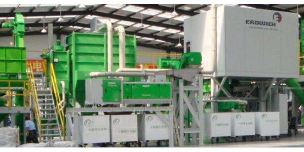 Technologisch führende Lösungen für die Zerkleinerung und Aufbereitung von Kühlgeräten.