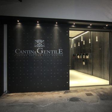 CANTINA GENTILE