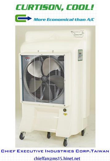 CURTISON,COOL! COOLER FAN