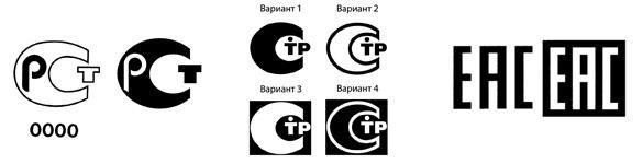 Technical regulations logos