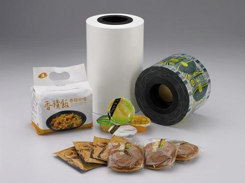 CO-extrusion Thermoforming film