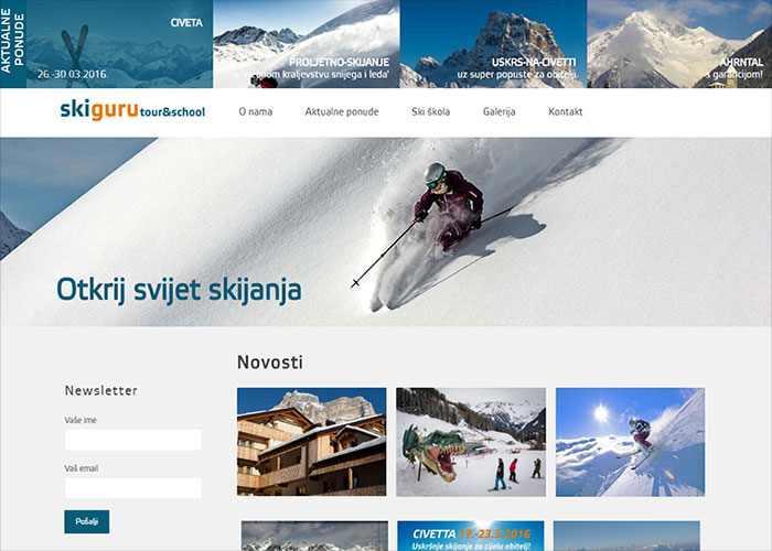 http://skiguru.info/