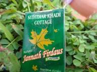 The Ecstatic Attar fragrance of Jannath in Natural Cream form. A perfume cream 100% natural and herbal in Nature. Pack 4gram. Price: 2.25/- (inclusive Delivery)