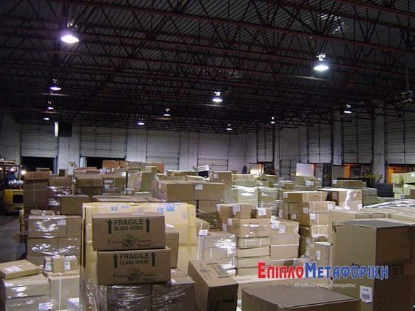 Packaging, Storage & Safekeeping household items