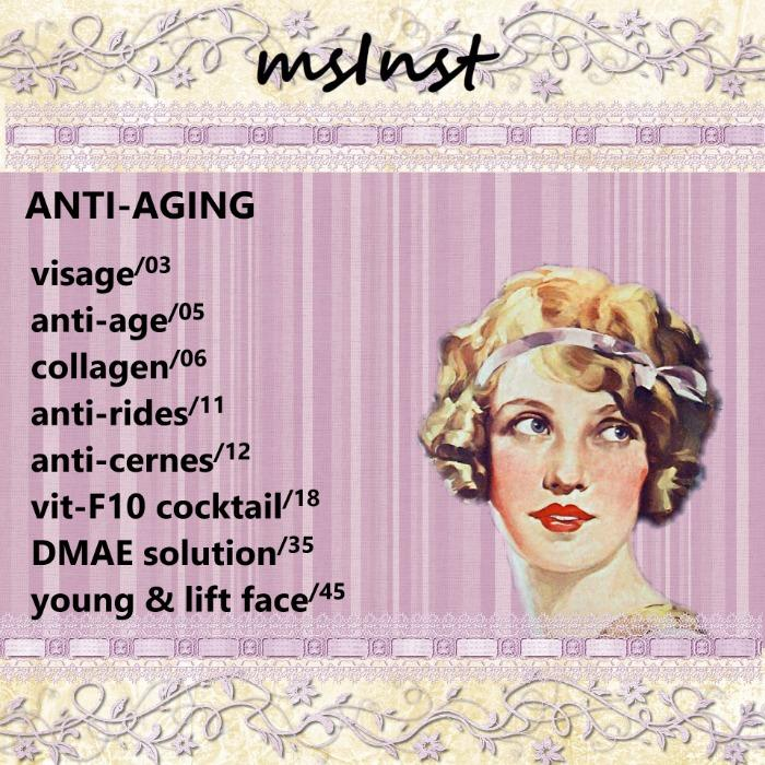 anti- aging mesotherapy solutions