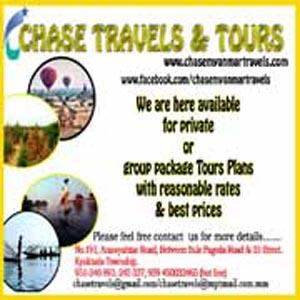 -Planning Inbound & Outbound Leisure Trip -Free Tourist Consultation -Guide Service -Boat/Car Rental -Int'l & Domest Flight Tickets -Hotel Reservation