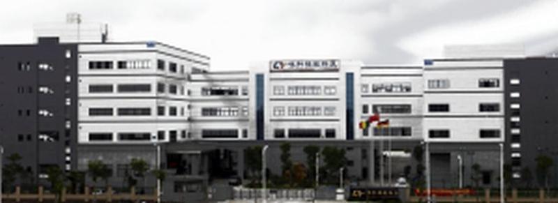Company Xiamen Voke