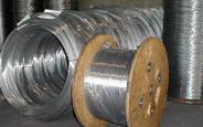 metallurgica locatelli