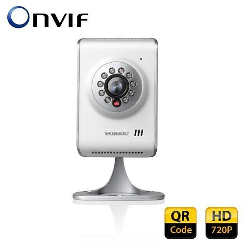 HD720P P2P IP camera