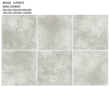 Model: LVF6670; 