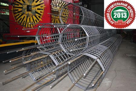 Пространственные арматурные каркасы производятся на современном европейском универсальном оборудовании, позволяющем производить в автоматическом режиме