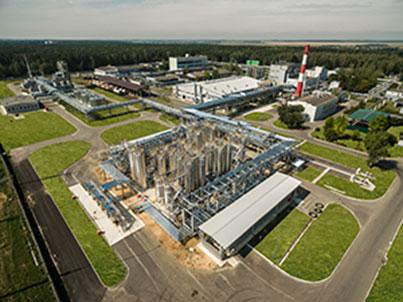 The territory of the JSC MINERAL WAX PLANT