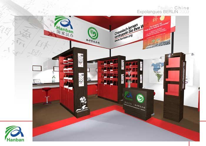 In 39 pulsion stands pour expositions stands d 39 exposition conception et montage foires et for Conception stand de foire