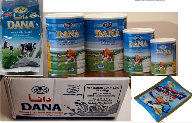 Instant Full Cream Milk Powder produced by Dana Dairy in different sizes,