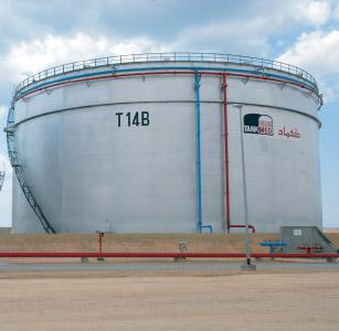 Engineering, Supply, Fabrication and Construction of 15 oil storage Tanks (284 000 m3) including manifold and interconnecting piping at Skhira terminal.