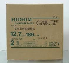 Fuji film paper Japanese product all sizes Green and Blue.