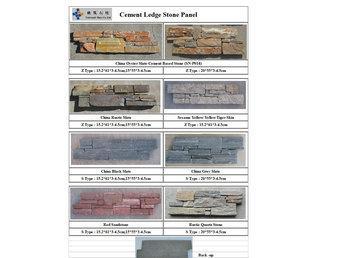 Cement ledge stone panels - slate or quartz material