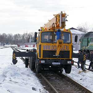The LOCOMOBILE brand has been synonymous with high quality hyrail vehicle conversions for several decades. Hyrail conversions are also known as hi-rail / hi rail or road-rail vehicles (RRV).