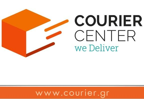 Courier Center new logo