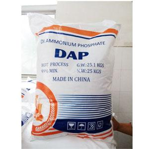 Di Ammonium Phospahte-342(ii), food additive for yeast, fermentation