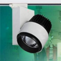 LED Track Light Manufacturer Suppliers - Elumina Technology Inc.