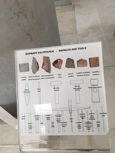 Gli utensili di ieri e di oggi: scalpelli - gradine- subbie