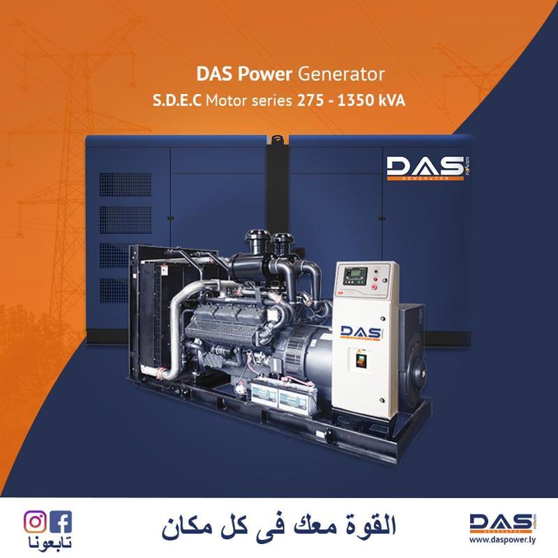 DAS POWER ENERJİ SİSTEMLERİ LTD.ŞTİ.