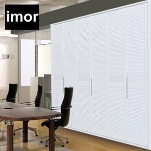 Sistemas para Puertas Plegables- Folding Door Systems - Portes Pliantes