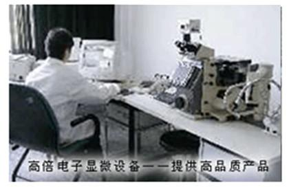 Electric Microscope Inspection