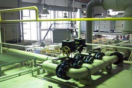 Abwasseraufbereitungsanlage