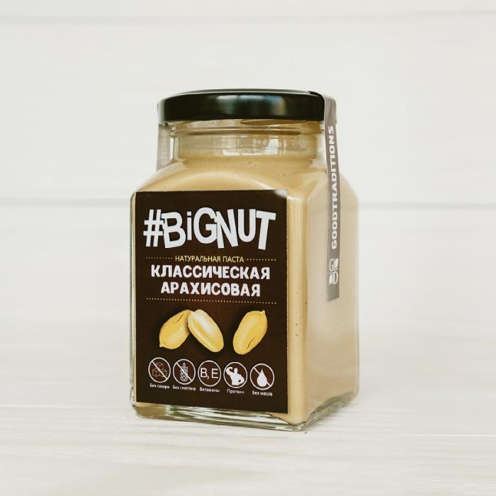 Bignut