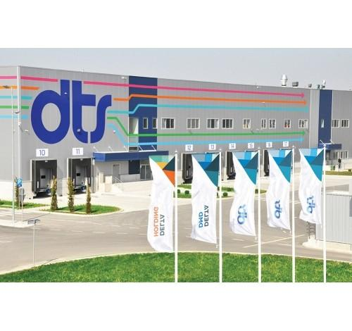 DTS offers a full range of services transportation services (domestic, international, air, groupage, container and mercantile goods transport) and warehousing, also includes, 4PL service.