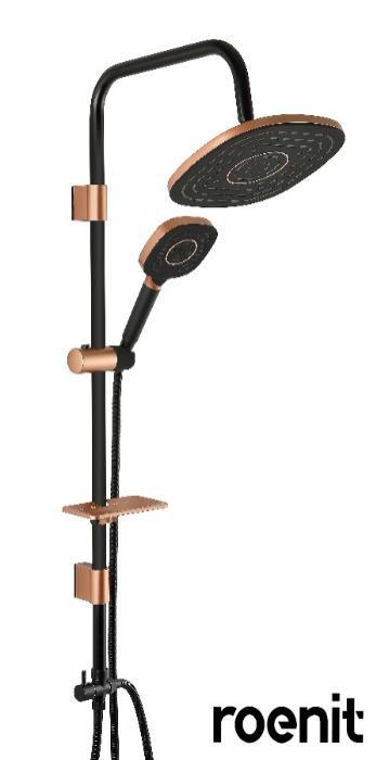Shower Set - Black/Bronze
