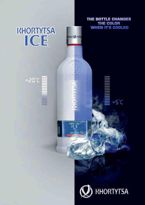 Khortytsa Ice amazing Bottle Design