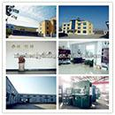 Out look of our Factory