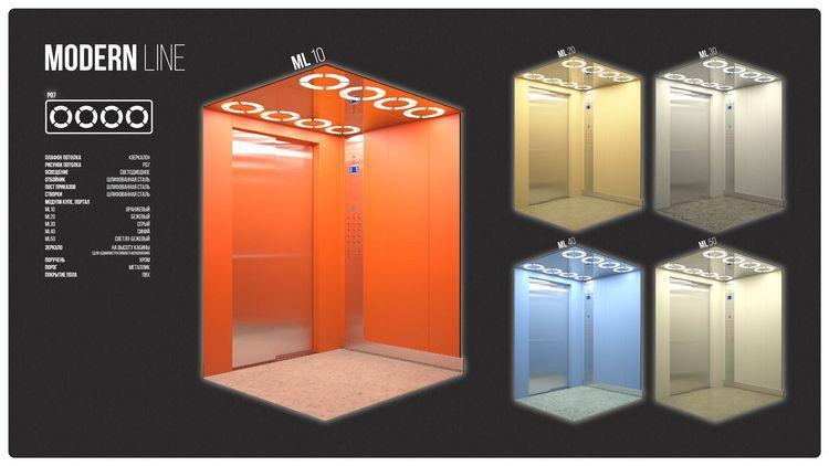 """Лифты без машинного помещения. Модельный ряд """"Modern Line"""""""