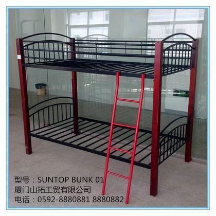 Suntop metal bunk bed