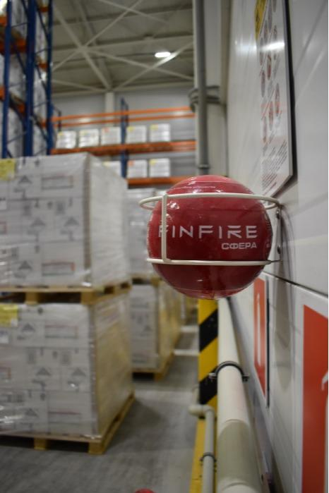 """FINFIRE """"SPHERE"""" – self-contained fire extinguishing device is in the stock"""